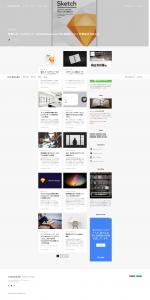 UXデザイン会社Standardのブログ