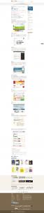 フォントブログ [デザイナーが知りたいフォント、書体、タイポグラフィ、Webフォントの情報を発信中]