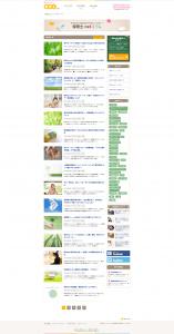 保育士.netコラム