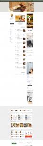 お茶屋「たに川」オフィシャルブログ