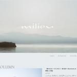 milieu(ミリュー)