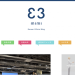 ブログ 33(mimi)