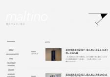 長崎のコピーライター|村川マルチノ佑子