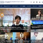 Tech2GO となりの田中さんのためのテクノロジーメディア