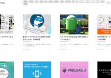 hi-posi Front-End blog | hi-posi Inc.のスマホサイト開発ブログ