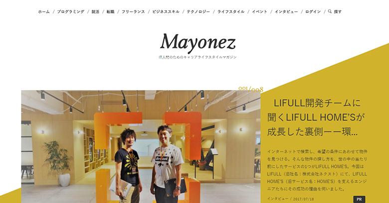 Mayonez [マヨネーズ]|エンジニアの毎日をハッピーに。
