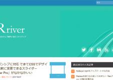 Rriver - 明日のウェブ制作に役立つアイディア